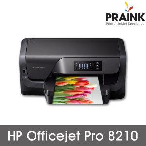 HP 오피스젯 8210 프린터 무한잉크 HP프린터