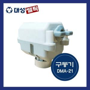 Quantum TM21A462 2.1GB ULTRA DMA 3.5 INCH IDE DRIVE TEMPEST
