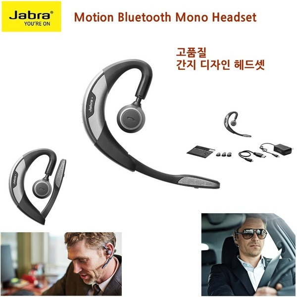 Jabra 자브라 모션 블루투스 모노 헤드셋 특가/고품질