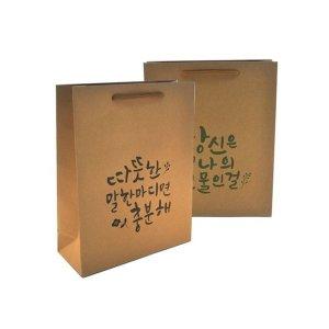 ig)아망)크라프트 쇼핑백(중)