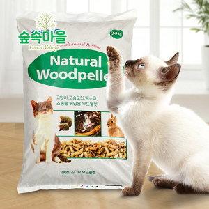숲속마을 우드펠렛 고양이모래 20kg