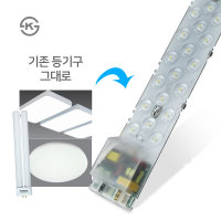 LED포밍램프 20W 모듈 방등 형광등 기판