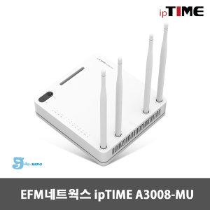 EFM 네트웍스 ipTIME A3008-MU 유무선공유기 8포트
