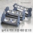 각도높이조절 강아지밥그릇 애견식기 -A.비글푸들 2구
