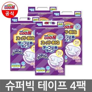 (공식) 군기저귀 슈퍼빅 테이프 (28매)X4팩