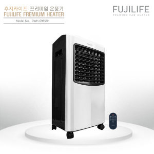 후지라이프 UV살균 프리미엄 가정용 사무실 온풍기