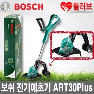 보쉬 정품 ART30 PLUS 전기예초기 잔디깎기 정원용품