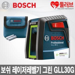 보쉬 레이저레벨기 GLL30G 그린라이트 전동수평 정품
