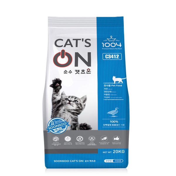 캣츠온 길고양이사료 20kg 대용량 길냥이사료 비닐포장