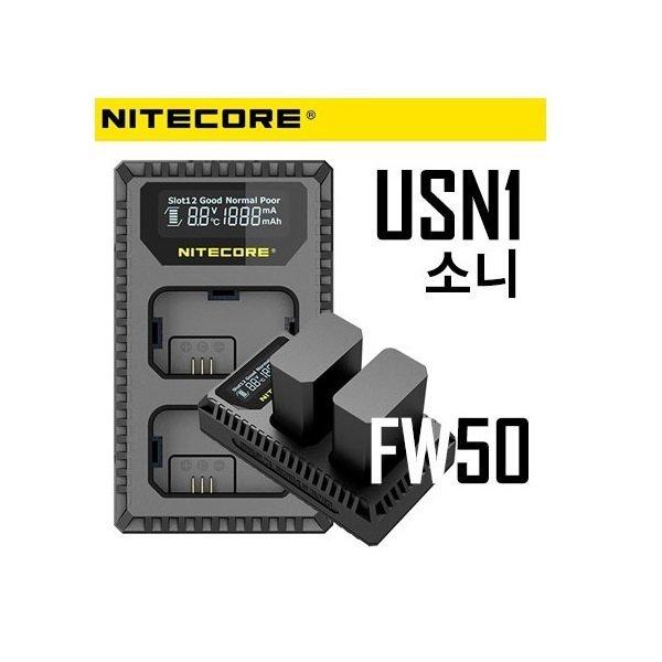 소니 NP-FW50 LCD 듀얼충전기 USN1 A7M2 A7SM2 A7RM2