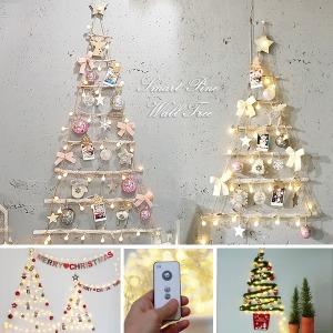 국민앵두전구 벽트리모음전 리모콘형 크리스마스 트리