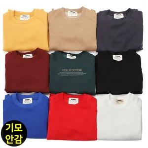 겨울 공용 아동후드티/아동티셔츠/맨투맨/티셔츠/기모