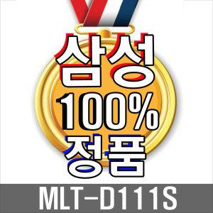 (삼성토너) MLT-D111S 검정