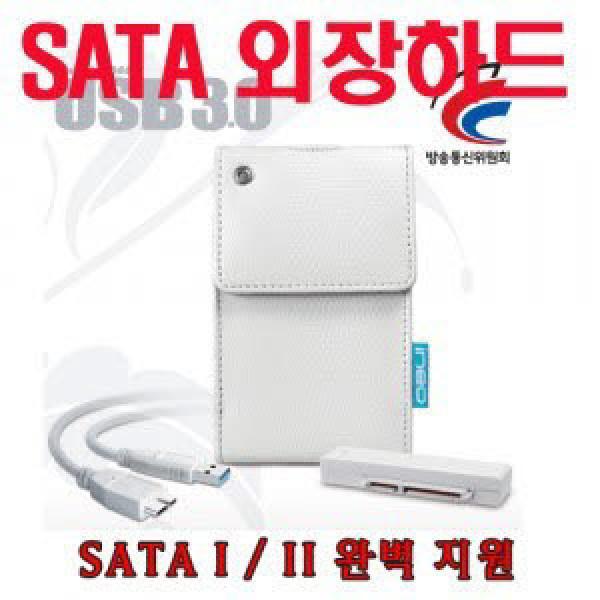 인기독점/ ineo USB3.0 외장 하드모듈(하드미포함)(I-NA214U Plus)