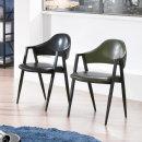 비올렛 인테리어 체어 거실 식탁 카페 의자
