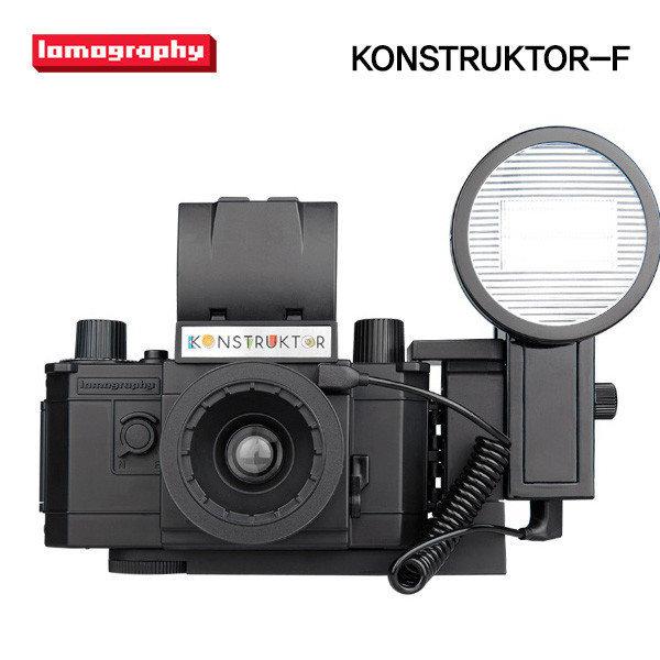 로모그래피  컨스트럭터 F 조립식 카메라