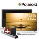 POL75U 191cm(75) UHD TV IPS패널 직배송 무상2년AS