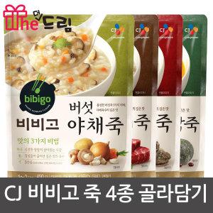 CJ 비비고 전복죽/소고기죽/버섯야채죽/단호박죽