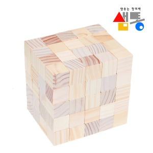 쌓기나무 샘통 칼라원목/1cm/2cm/2.5cm/3cm/3.5cm/4cm