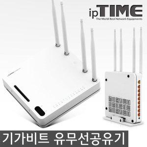 ipTIME A3008-MU 기가비트 유무선 공유기 듀얼밴드
