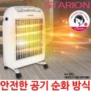 원적외선 전기 카본 히터 난방/온열기 SH-C2411MJ/s