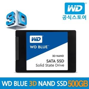 WD BLUE 3D SSD 500GB WD공식총판/우체국택배 AS 5년