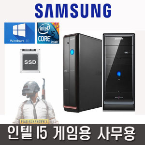 SSD기본 배그용 I5 3470등 쿼드코어 게임용 사무용PC