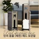 강아지 패드보관함 소형-배변패드 기저귀 애견패드 펫