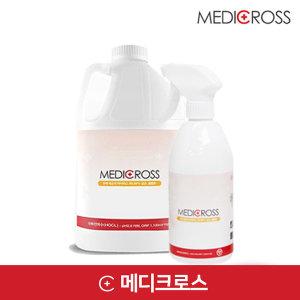 메디크로스 4L SET/ 4L+500ml