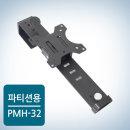 카멜마운트 파티션 모니터거치대 PMH-32