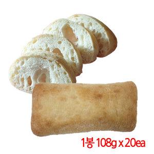 플레인 치아바타 냉동빵 베이커리 1봉 (108g x 20ea)