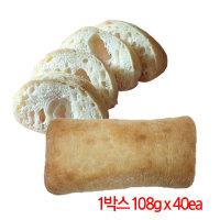 플레인 치아바타 냉동빵 베이커리 1박스(108g x 40ea)