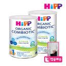 HiPP 유기농 콤비오틱 1단계 X 2캔