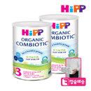 HiPP 유기농 콤비오틱 3단계 X 2캔
