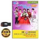 동영상USB 최신힛트곡 33곡-트로트 DVD 노래USB CD 차량노래USB USB음반 효도라디오 음원 MP3 PC 앰프