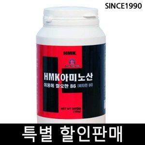 HMK BCAA아미노산 300캡슐 함량100%근육선명도 보충제
