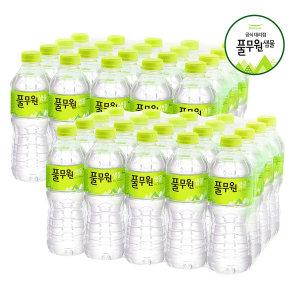 공식판매점_풀무원 샘물 500ml 40pet /생수/먹는샘물