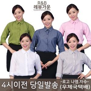 7부 블라우스 유니폼 사무실 근무복 서빙복 직원복