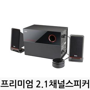 BR-2500M2 2.1채널 노트북/PC 스피커 (12W2개+12W)