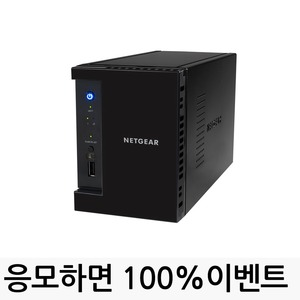 ReadyNAS RN212 (단품) 2베이 랜섬웨어예방 1.4GHz
