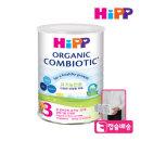 HiPP 유기농 콤비오틱 3단계 X 1캔