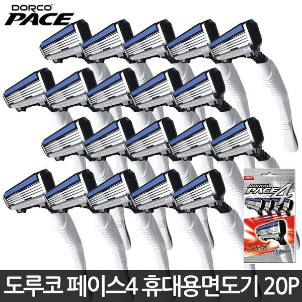 도루코 페이스4 휴대용면도기 4Px5 (20P) 4중날면도기