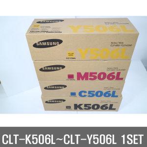 삼성토너 모두팜 CLT-K506L/C506L/M506L/Y506LCLP680