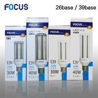 LED 파워램프 보안등 투명불투명 30W 40W 가로등