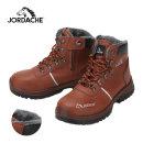 조다쉬 베이직 방한안전화 방한화 작업화 안전용품