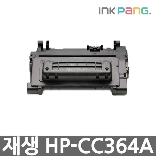 재생토너 CC364A 검정 P4014 P4014N P4015N P4515N