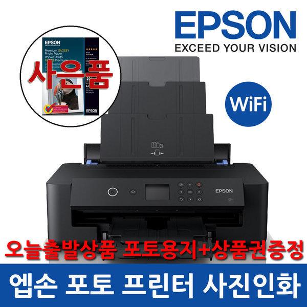 핸드폰 XP-15010 포토 프린터 스마트폰 사진 인화기 7