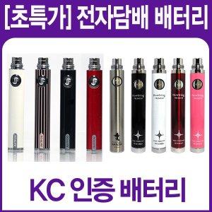 KC인증 전자담배 배터리 저스트포그 바이퍼