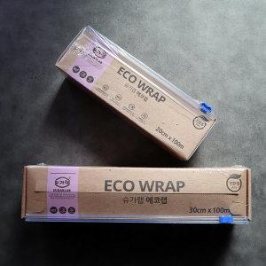 자르기 편한 친환경 위생 비닐랩