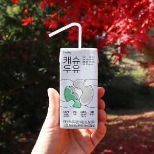 국산 콩 무가당 두유 16팩